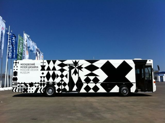 And it's off… The Mobile Moscow Design Museum takes its new ...