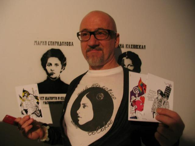 "Artist Oleg Kulik at the vernissage of ""International Women's Day: Feminism, from the Avant-Garde to the Present"". Photo from Victoria Lomasko's Facebook page."