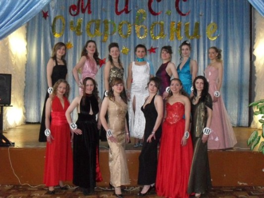 The 2012 Republic of Mordovia Miss Charming contestants