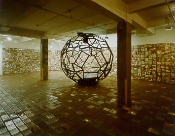 "Installation view of Sergey Bugaev Afrika, ""Mir: Made in the XX Century"", at I-20 Gallery, New York, 2000."