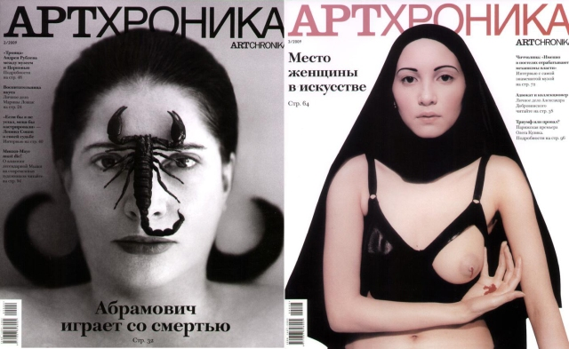 Covers from ArtChronika #2 and #3, 2009