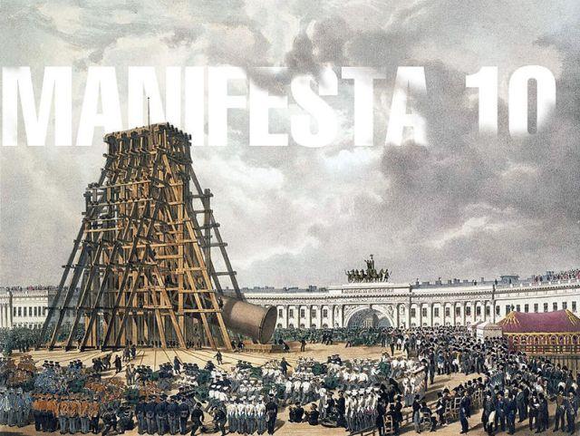 Manifesta 10 poster