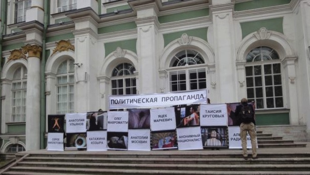 "The ""Political Propaganda"" action, September 21, 2013,  on the steps of the Hermitage in St Petersburg, Russia"