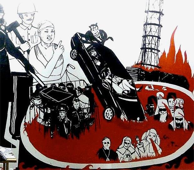 From Vladimir Kuznetsov's mural, Kolivschino: Judgement Day, 2013