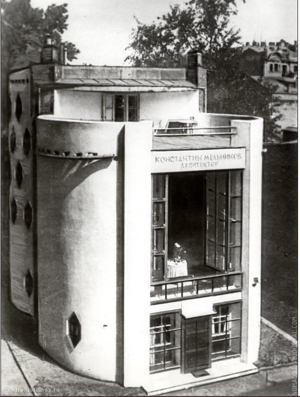 The Melnikov House in Moscow's Krivoarbatsky Lane