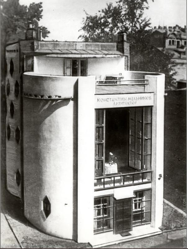 The Melnikov House in Moscow's Krivoarbatsky Lane